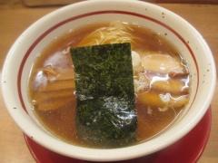 【新店】麺処 えぐち-5