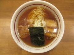 【新店】麺処 えぐち-6