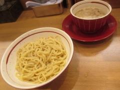 麺処 えぐち【弐】-4