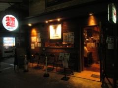 麺と心 7【壱拾】-1