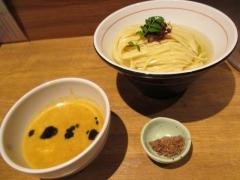 麺と心 7【壱拾】-3