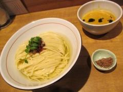 麺と心 7【壱拾】-4