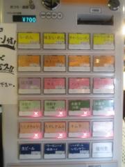 【新店】半チャンラーメン つかさ-3