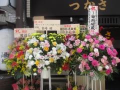 【新店】半チャンラーメン つかさ-11