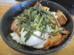 塩つけ麺 灯花【弐】-20