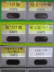 づゅる麺 池田【六】-3