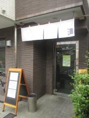 麺処 晴【壱九】-14