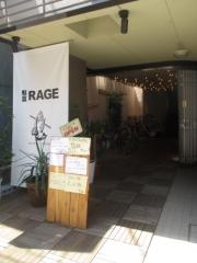 麺尊 RAGE【六】-1