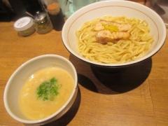 麺と心 7【壱壱】-4