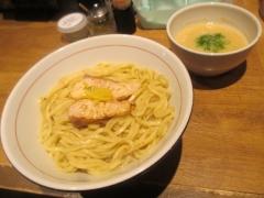 麺と心 7【壱壱】-5