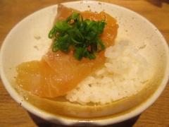 麺と心 7【壱壱】-10