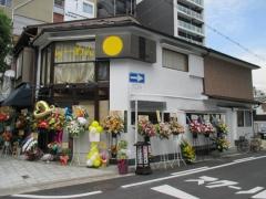 【新店】らーめん 伊藝-2