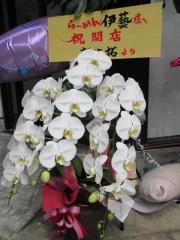 【新店】らーめん 伊藝-3