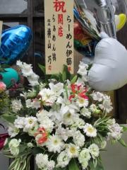 【新店】らーめん 伊藝-5