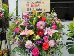【新店】らーめん 伊藝-6