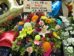 【新店】らーめん 伊藝-8
