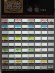 【新店】らーめん 伊藝-10