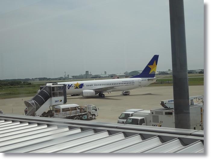 茨城空港DSC06057
