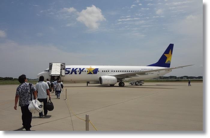 茨城空港DSC06064