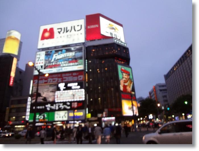 札幌市内散策DSC06099