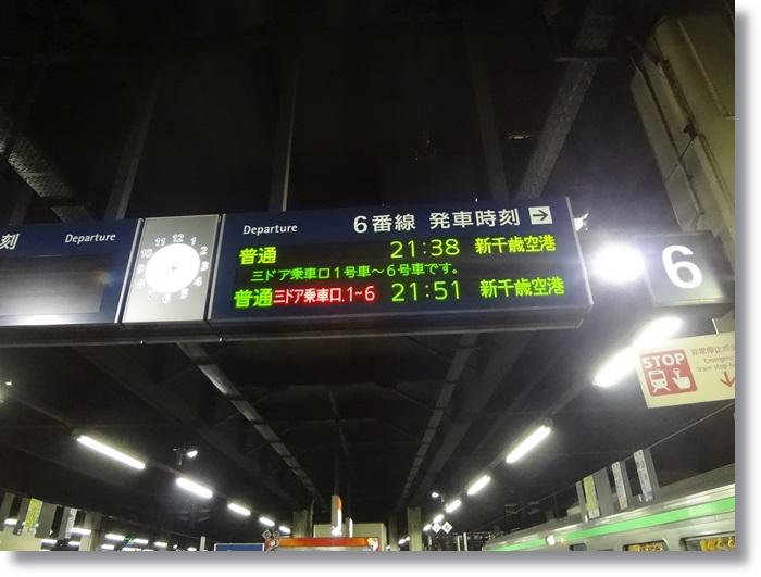札幌駅DSC06122
