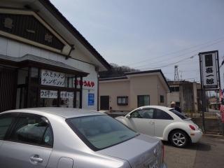 2014年04月27日 かいうんや・看板