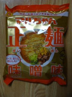 2014年04月30日 正麺・袋