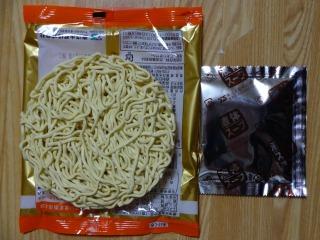2014年04月30日 正麺・麺
