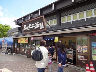 2014年05月02日 安達太良SA・売店