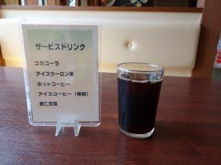 2014年05月02日 金龍菜館・コーヒー