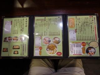 2014年05月09日 大勝軒・メニュー