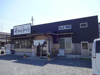 2014年05月10日 尚ちゃん・店舗