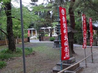 2014年05月17日 青葉神社11