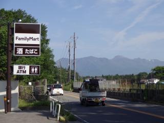 2014年05月31日 那須岳01