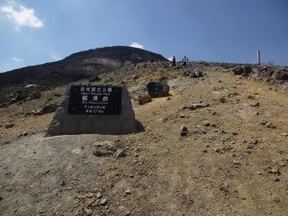 2014年05月31日 那須岳14