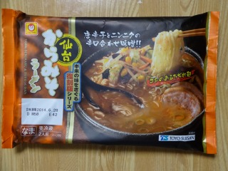 2014年06月18日 仙台からみそ・袋