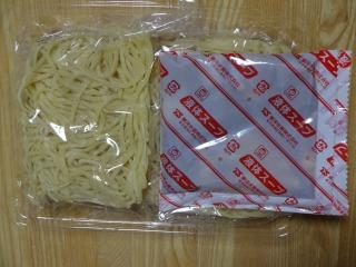 2014年06月18日 仙台からみそ・麺