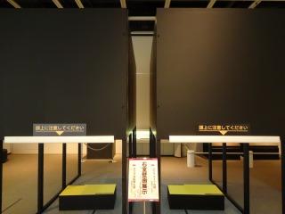 2014年06月28日 博物館・美人画箱