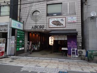 2014年07月12日 SOUL麺・店舗