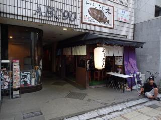 2014年07月13日 SOUL麺・店舗