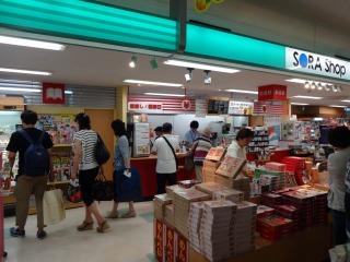 2014年07月13日 福岡空港4