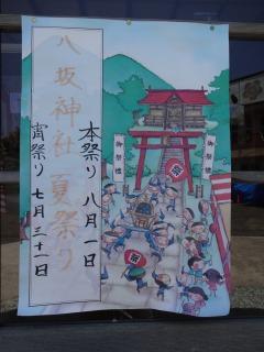 2014年07月26日 八坂・祭り