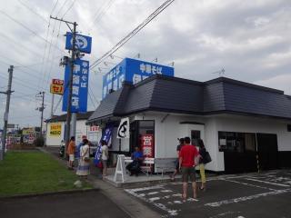 2014年07月27日 伊藤商店・店舗