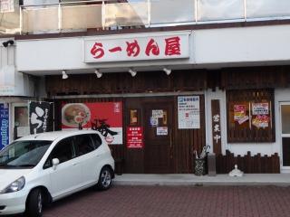 2014年08月02日 麺王道・店舗