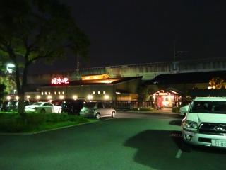 2014年08月13日 熊谷温泉