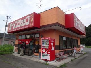 2014年08月23日 ラーメンショップ・店舗
