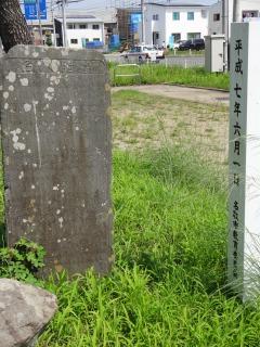 2014年08月24日 雷神塚古墳4