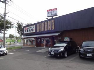 2014年08月24日 丸亀製麺・店舗