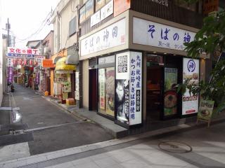 2014年09月06日 神田・店舗