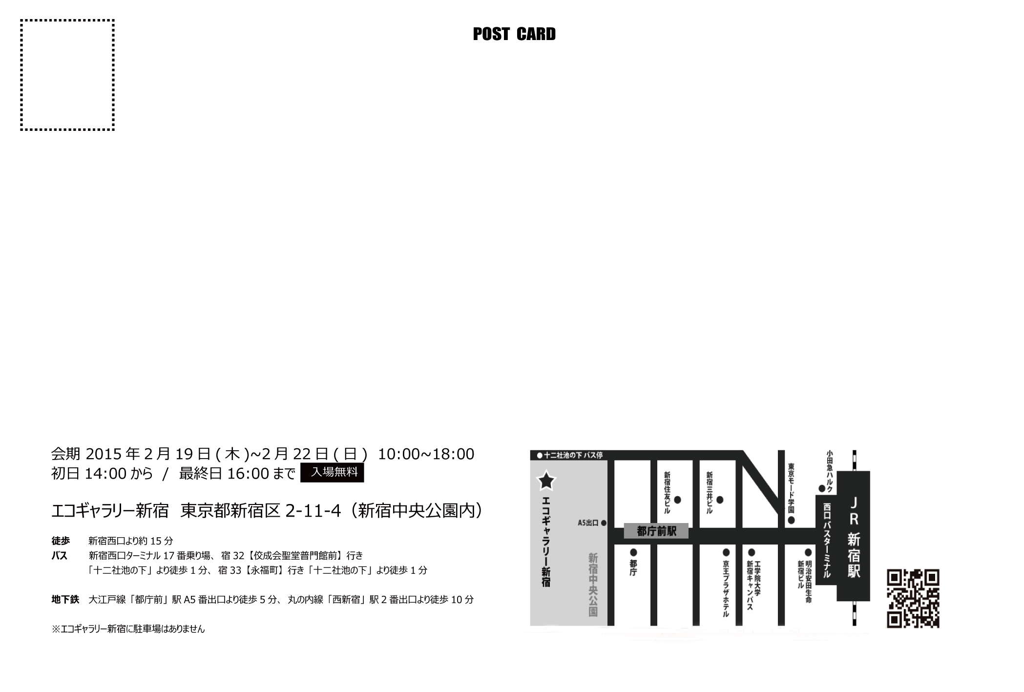 DM-mapb.jpg